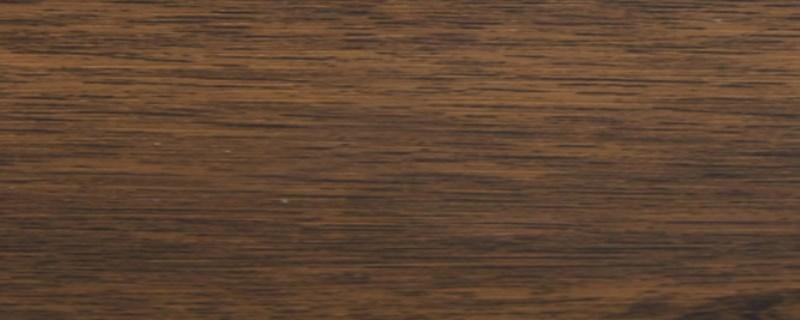 orzech ciemny (800 x 320)_1.jpg