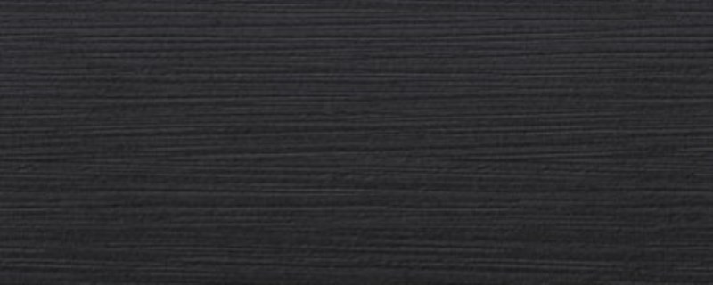 sv-08-07-grafitowy8_370x280 (800 x 320)_